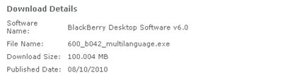 desktopmanager_6_launched