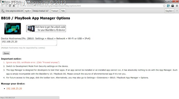 bb10-playbook-appmanager-bbmag